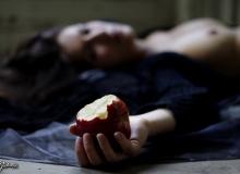 The Apple (Az Alma)